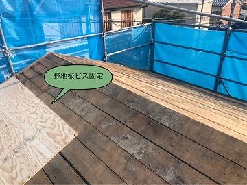 屋根下地合板