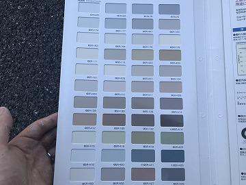 色のサンプル