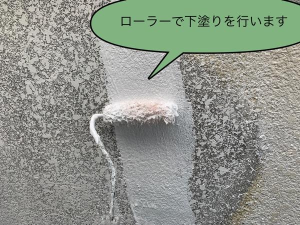 下塗り ソフトサーフ