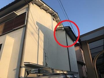 雨漏り箇所の下屋根