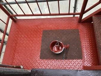階段踊り場錆止め