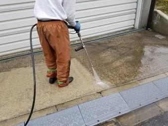 土間の洗浄