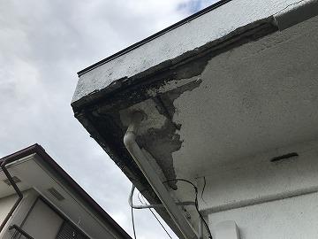 鉄筋コンクリート造 雨漏り