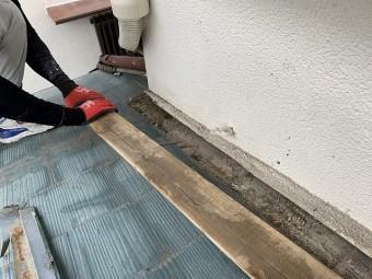 下地木材撤去