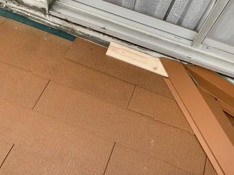壁際抜き板