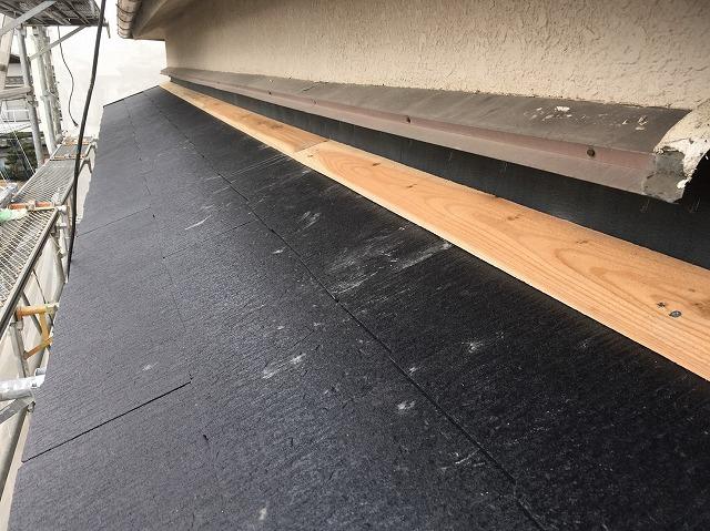 雨押え 抜き板