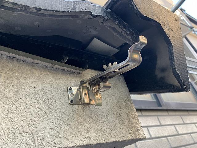 雨樋吊り金具 新設