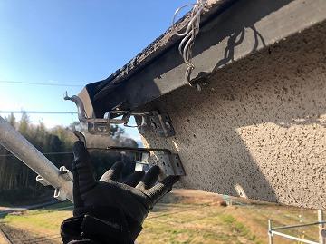 雨樋吊り金具新設