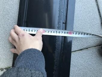 寸法を測る