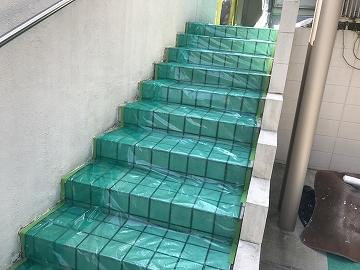 階段の養生