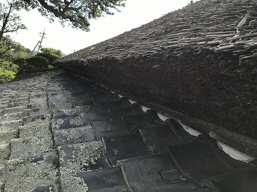 草葺き屋根