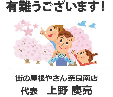 大和高田名物 高田千本桜