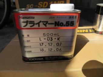 db037932bb1990800da417d5df987686-columns2